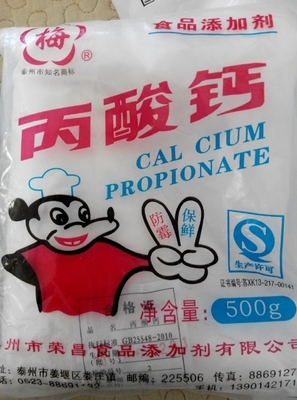 500g food grade Calcium propionate food grade preservative