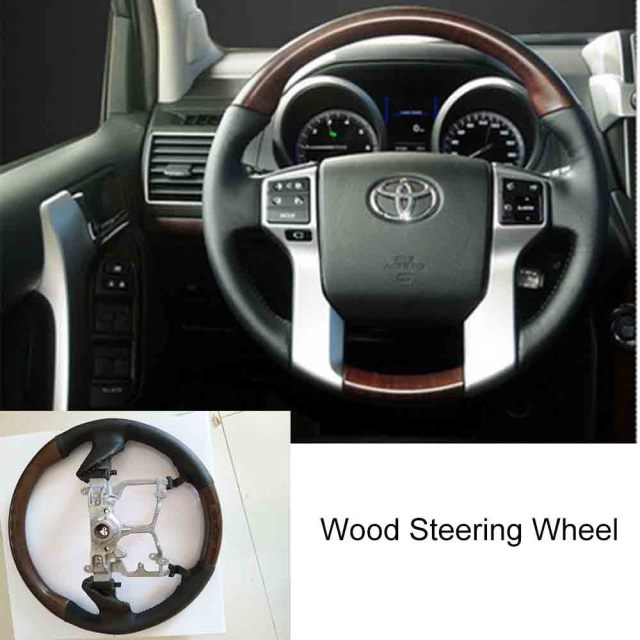 Car Interior Trim Multifunction Wood Steering Wheel For Toyota Prado FJ150 2700/4000 2010-2016