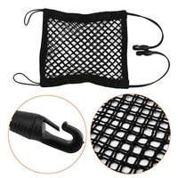New Universal Organizer Storage Bag Net Mesh Bag Luggage Holder for Cellphone Gadget Double Layer Elastic Trunk Car Seat