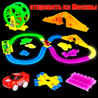 301 PCS Miraculous Glowing Race Tracks Set Changeable Road LED Car Bend Flash In The Dark Flexible Rail Toy For Boys