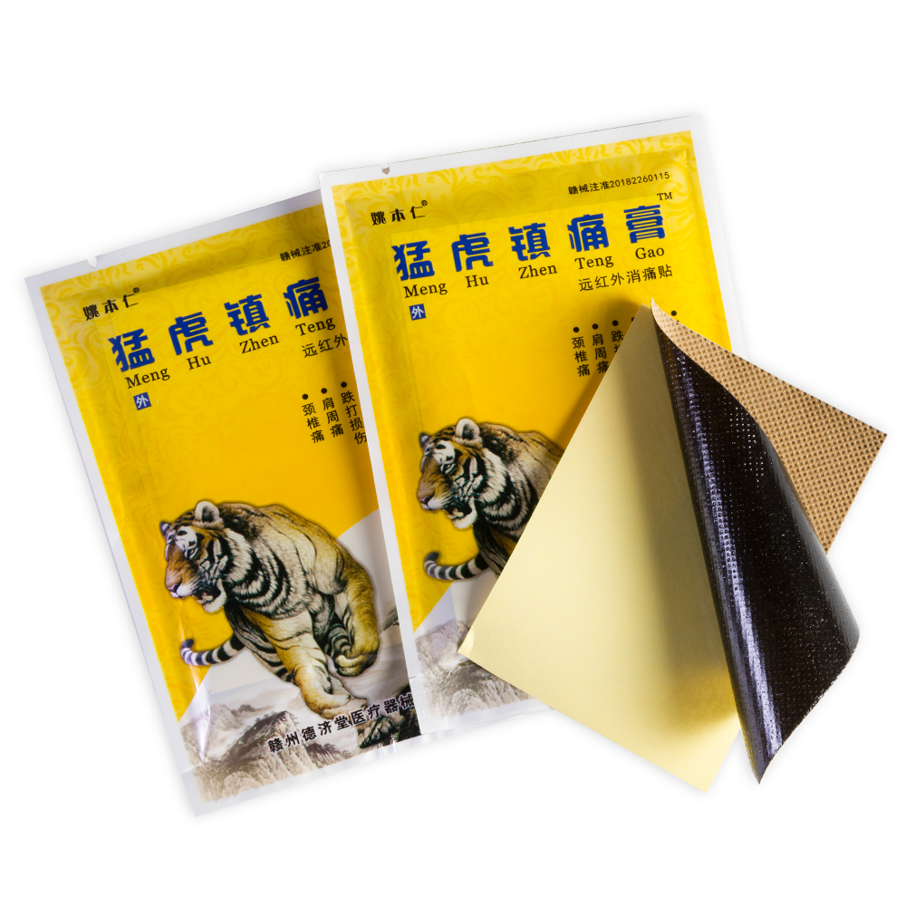 48Pcs 6Bags Body Behind The Neck Muscular Pain Patch Chinese Meridian Stress Binder Patch Arthritis Plaster D1572 in Patches from Beauty Health