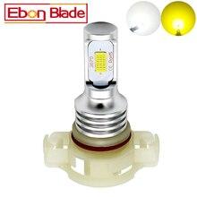 1 قطعة عالية الطاقة الأبيض الأصفر LED CSP 72 واط 5202 H16EU PSX24W LED لمبات الضباب أضواء القيادة تشغيل أضواء للسيارة 6000 كيلو 3000 كيلو