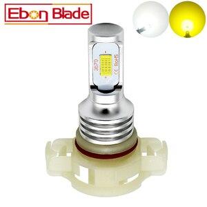 Image 1 - 1Pcs High Power White Yellow LED CSP 72W 5202 H16EU PSX24W LED Bulbs Fog Lights Driving Running Lights For Car 6000K 3000K