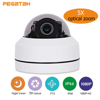 1080P 5X Zoom 2.5inch AHD MINI PTZ Camera CCTV PTZ Dome Camera For Outdoor Vanda proof Security Camera System