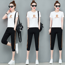 white 2019 Summer Two Piece Outfits Tracksuits for Women Plus Size Big Wide Pants and Top Sportswear Co-ord Set Letter Clothes