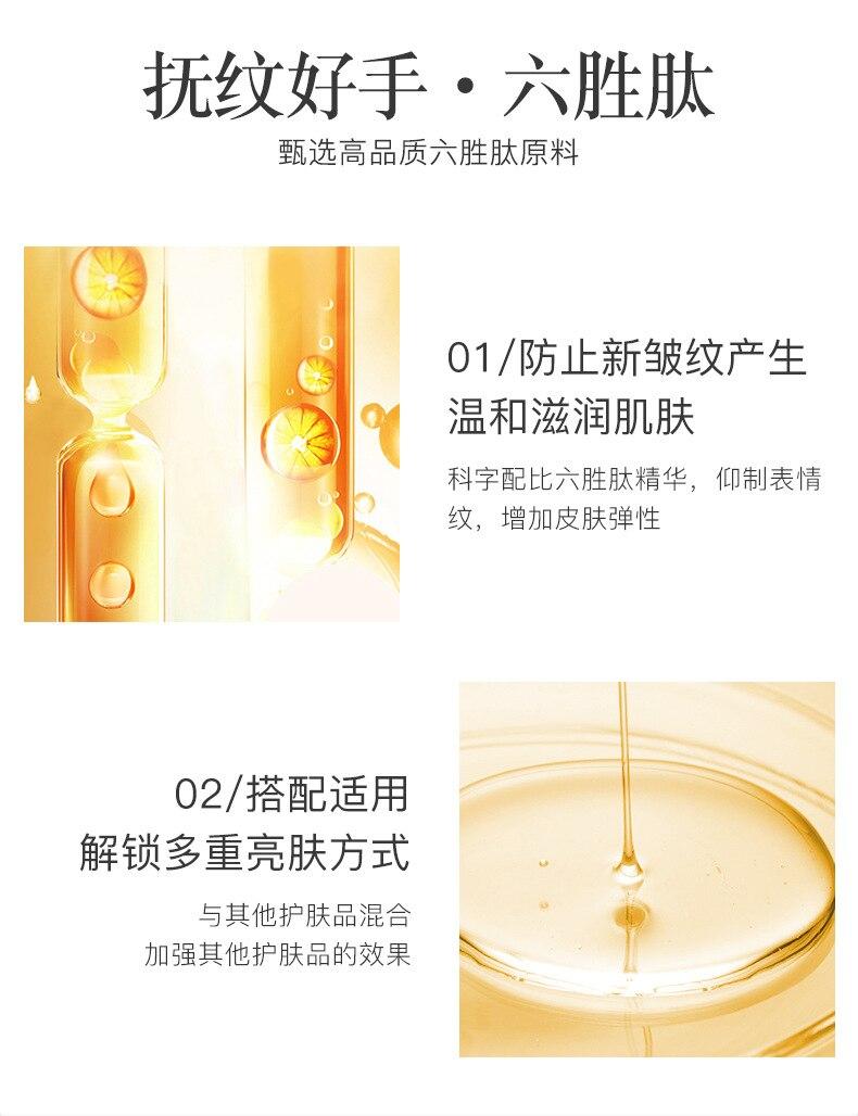 lift soro endurecimento tratamento hidratante clareamento cuidados com o rosto