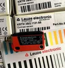 Бесплатная доставка цветной стандартный датчик krtm 3b/21121