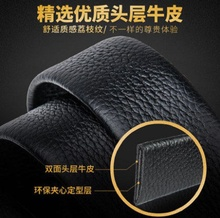 LIN TING HAN New Business Belt First Layer Leather Belt Stainless Steel Black Brown Casual Men Youth Products lin ting han belt men s leather youth pants with men s automatic buckle leather korean casual business belt men s tide new