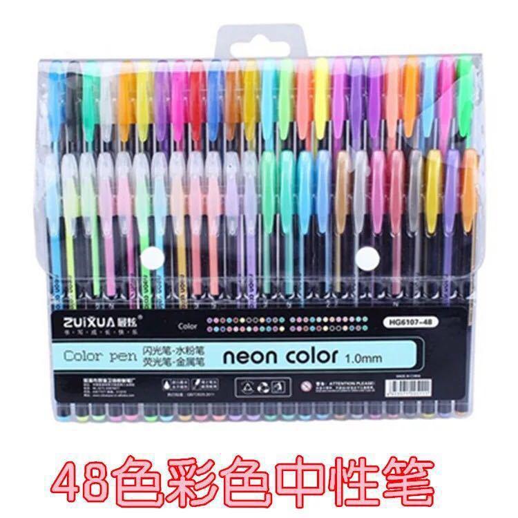 10pcs deslumbrar 48 caneta gel cor customizavel canetas glitter graffiti highlighter conjunto estudantes papelaria brilhante