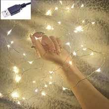 2/5/10 м USB светодиодный строка светильник s Медь серебряной проволоки гирлянды светильник Водонепроницаемый Фея светильник s для Рождество Свадебная вечеринка украшения