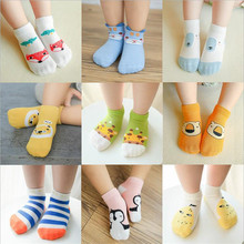sunnykucy 3Pairs / Tons New  Child Child Socks Cute Cartoon Cotton Flooring Socks Kids'S Socks Wholesale Appropriate For 0-3Y  L308