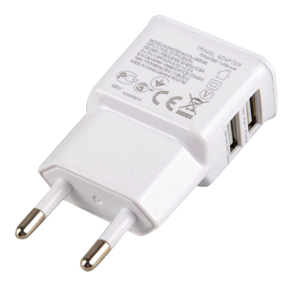 Universal 2.1A/1A Dual 2-Port USB AC <font><b>Adapter</b></f