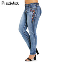PlusMiss Plus Size 5XL High Waist Sexy Skinny Floral Flower Embroidered Jeans Mom Big Size Women Denim Pants Jeans Ladies Femme