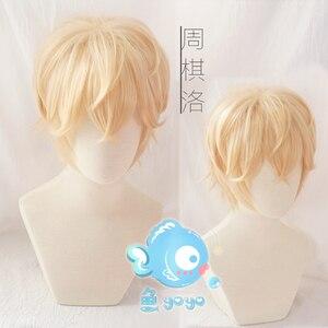 Zhou QiLuo kilo Cosplay peruki blond krótkie Shaggy warstwowe syntetyczne Cosplay włosy peruki + czapka z peruką