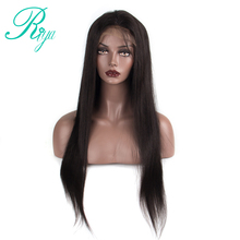 straight 360 lace frontal wig