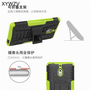 Image 5 - For Nokia 2.1 Case Shockproof Case Armor Soft Silicone Hard PC Phone Case For Nokia 2.1 Back Cover For Nokia 2.1 Holder Fundas