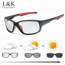 f11eb2a7fe Gafas de Sol fotocromáticas polarizadas HD para Hombre, gafas de camaleón  para Hombre, gafas de visión diurna y nocturna, Lentes.