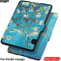 RBP For Amazon Kindle Voyage Case KV Shell Model Is 1499 Thin All Inclusive Leather Cover