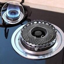 Сетчатая крышка из нержавеющей стали для газовой плиты, газовая плита, горелка, ветрозащитная энергосберегающая круглая крышка, чехол, кухонные аксессуары