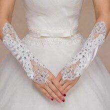 2016 new cheap elastic one finger applique beaded elbow length white red wedding glove WG029