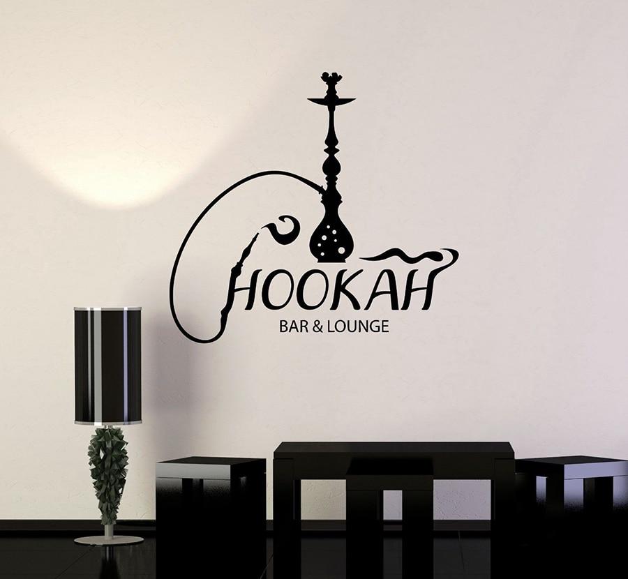 Hookah bar lounge pvc wall decal shisha arabic smoking - Living room hookah lounge la jolla ...