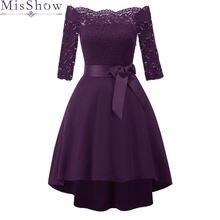 Женское короткое коктейльное платье кружевное ТРАПЕЦИЕВИДНОЕ