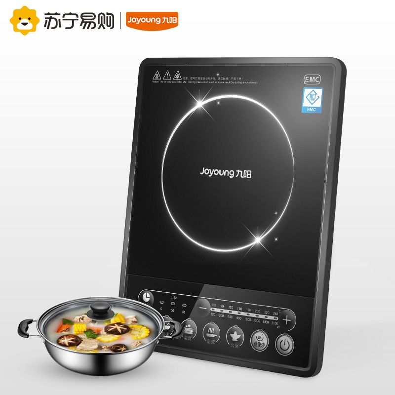 Genuine Joyoung JYC-21ES55C Induction Cooker Home Big Fire Hot Pot Intelligent Electric Furnace dmwd electric induction cooker waterproof high power button magnetic induction cooker intelligent hot pot stove 110v 220v eu us