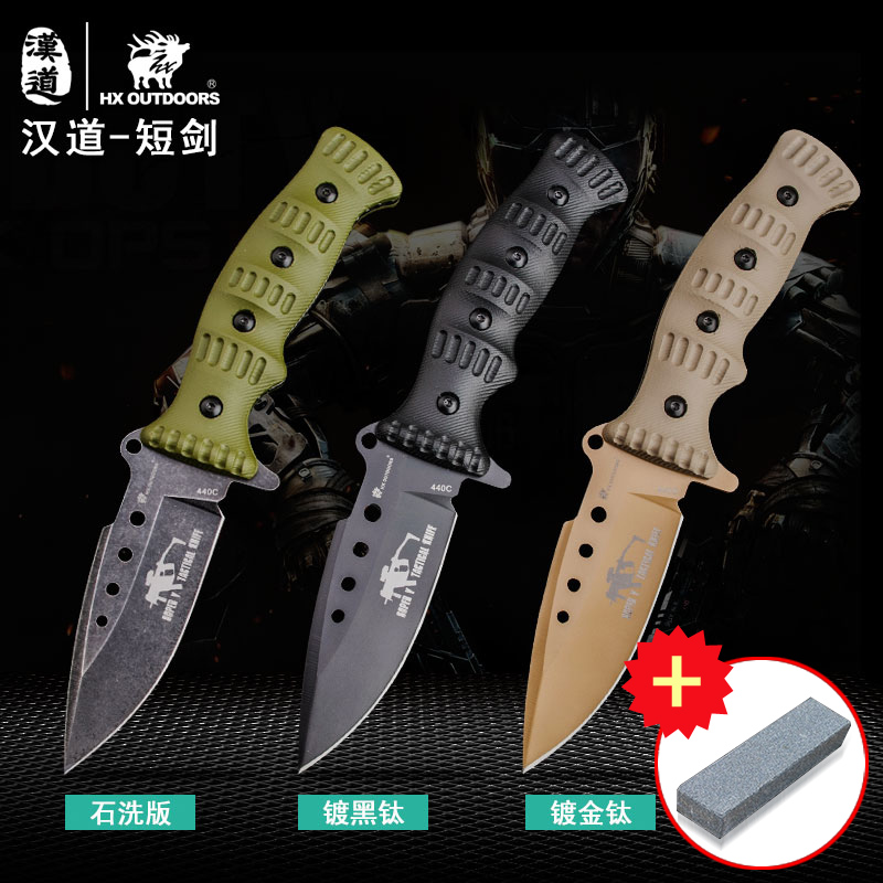 HX OUTDOORS Tactical high hardness straight knife field survival self-defense knife portable knife outdoor military knife hx outdoors army survival knife outdoor tools high hardness straight knives essential tool for self defense cold steel knife