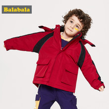Balabala Da Zao Tian Gong children's Jacket boys and girls cotton clothes 2019 new family fitted with new year thin section tide(China)