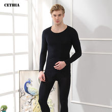 2017 Hot Sale Winter Mens Warm Thermal Underwear Men Set High Quality CottonSurface Elastic Force Long Suit Thermal Underwear
