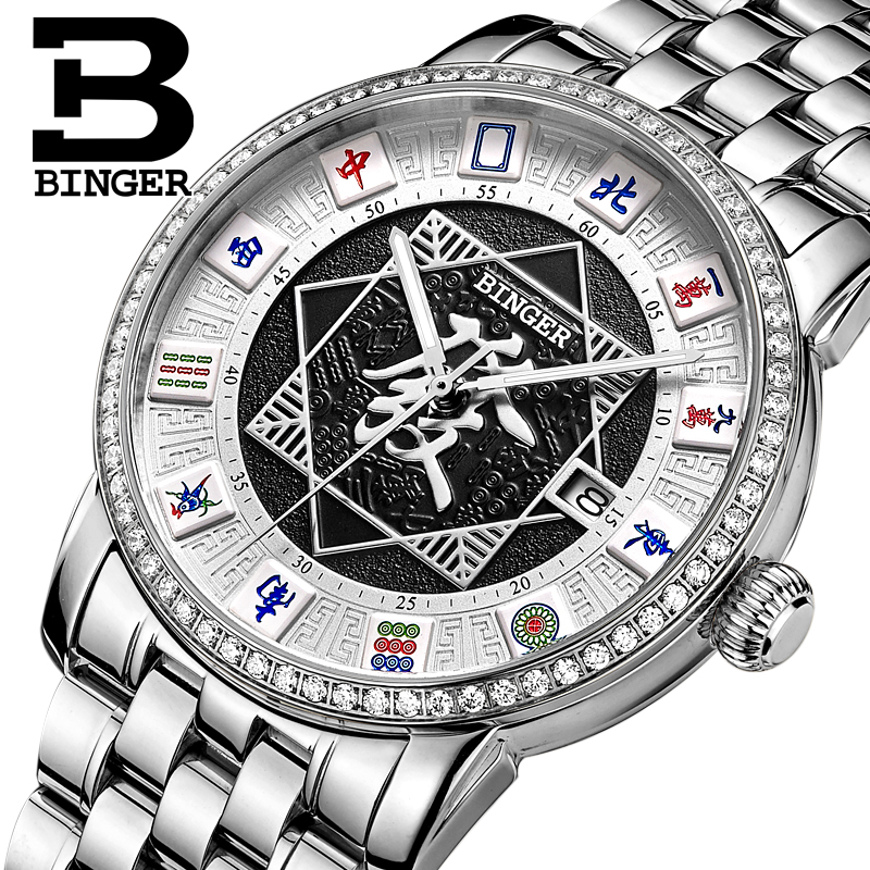 Switzerland BINGER Mens Watches Brand Luxury Watch Automatic Mechanical Men Watch Sapphire Wrist Watch Male reloj hombre B5055