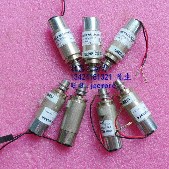 Compare Prices On Faulhaber Dc Motor Online Shopping Buy