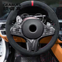 Car Styling Stickers Steering Wheel Decorative Trim Covers decorative For BMW X3 G01 5 Serise G30 G38 Interior auto Accessories