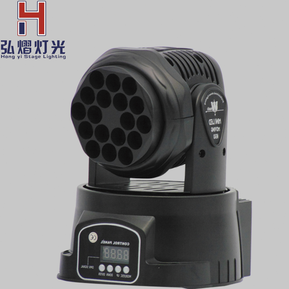 Led Moving Head beam 8x3w Mini Music Sound Light Stage Christmas Party lumiere Laser Show Disco