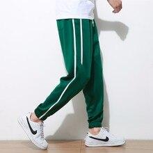 2018 kore tarzı erkek moda trendi rahat pantolon yan şerit Joggers Sweatpants bel elastik bağlı ayak pantolon boyutu M 3XL