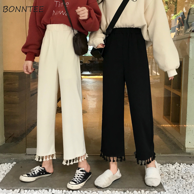 Pants Women Elastic High Waist Tassel Leisure Capris Students Womens Korean Style Elegant Ankle-Length Wide Leg Pant Loose Solid