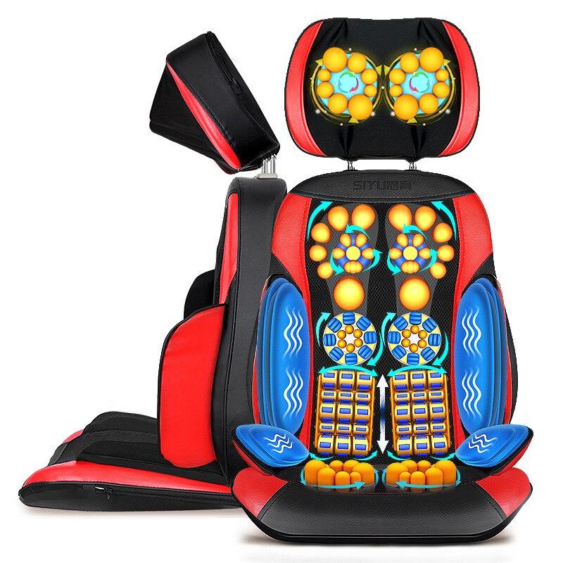 Полный средства ухода за кожей Электрический массажный стул офисный коврик для мыши вибрации коврики тепла средства ухода за кожей Шеи сза...