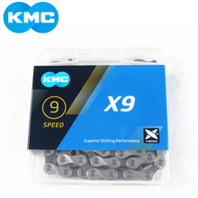 цена на KMC X9 X9.93 MTB Road Bike Silver Chain 116L 9 Speed Bicycle Chain Magic Button Mountain With Original box