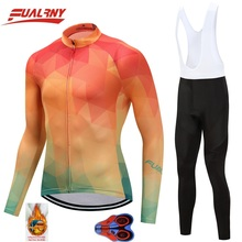 2019 FUALRNY Long sleeve Ropa Ciclismo Cycling Jersey sets 9D gel/winter Thermal Fleece Clothing/Bike Clothes Man Orange yellow