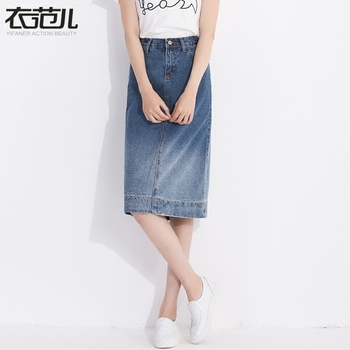Free Shipping 2018 New Fashion Summer Knee-length Elegant Women Skirts With Slit Ladies Pencil S-XL Jeans Elastic Waist Skirts free shipping 2020 new fashion wool elegant long mid calf women skirts pencil s xl high waist autumn and winter striped skirts