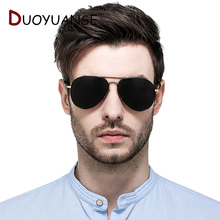 DUOYUANSE 2019 Men Sunglases Polarized  2679 Driver Driving Cheap Glasses Male Metal Classic toad Sun
