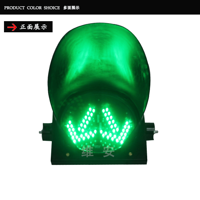Hot selling 300mm double green arrow traffic signal light crossing road LED signal lights