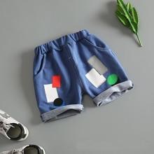 BibiCola/Летняя тонкая детская одежда, шорты штаны для маленьких мальчиков и девочек Однотонные Хлопковые Штаны для отдыха для детей 0-4 лет