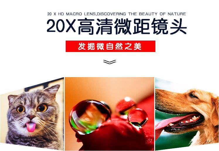 Profesional 20X Zoom 4K HD Cámara lente Kit Telephoto telescópico lente óptica para iPhone S amsung X IAOMI teléfono - 5