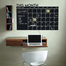 This Month Diy Monthly Chalkboard Calendar Planner Memo Removable Vinyl Wall Decal Stickers Wallpaper 60*92cm 2015 Home Decor