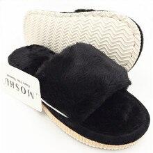 Дизайн женские тапочки домашние удобные домашние плюшевые тапочки женские Обувь Модные женские Горки Chaussure Femme