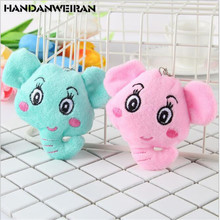 2pcs/lots 10cmCute plush elephant toy animal stuffed pendant small head Holiday wedding gift for girl