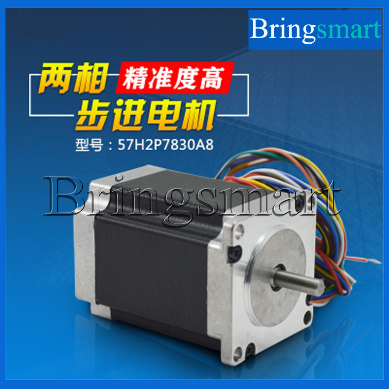 Bringsmart Miniature Two-Phase Stepper Motor 1.8 Degree Low speed Motor 57 Drive DC Motor Controller toothed belt drive motorized stepper motor precision guide rail manufacturer guideway