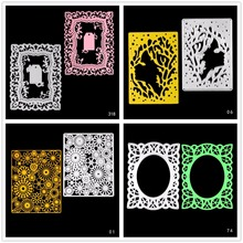AZSG Square border cutting mold template DIY decorative greeting card album embossed metal craft.