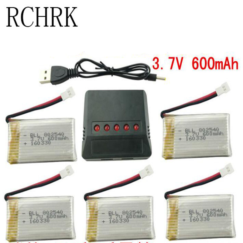 5pcs 3.7V 600MAH battery 5 + balance charge 1 for Sima X5C X5SW X55 four-axis aircraft upgrade battery accessories